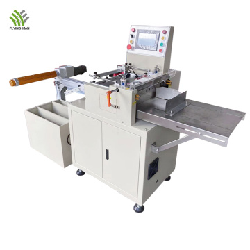 Machine de découpe de ruban auto-adhésif pour laminoir à papier à grande vitesse