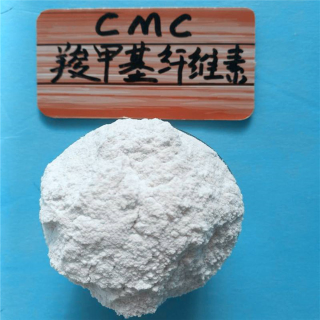 Carboxymethyl Cellulose Cas 9004-32-4