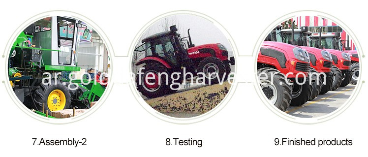 self-propelled combine harvester maize/ corn 4 rowsr--PRODUCT LINE003