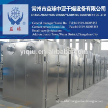 hot air drying oven carrot drying machine