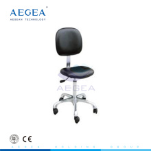 AG-NS005 Hospital with back rest height adjustable doctor medical exam stool
