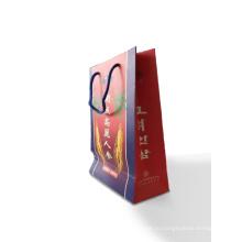 Высокое Качество Изготовленный На Заказ Бумажный Мешок Упаковки Печатание