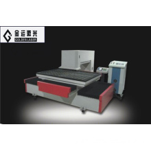 CNC stainless steel cutting laser machine