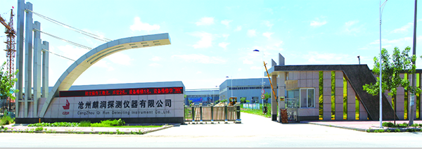 Factory Gate