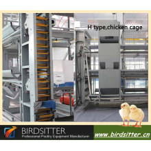 Hot sale chicken breeding cage