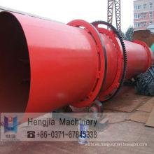 máquina rotatoria secar en la secadora de alta eficiencia