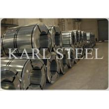 Хорошая цена и quanlity 201 холоднопрокатная Катушка нержавеющей стали