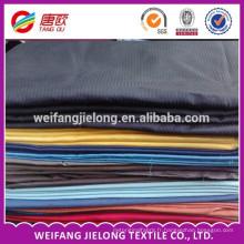 Tissu de poche T / C 45s / tissu en popeline noire pour doublure