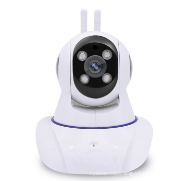 new 1080P full hd CCTV home security system PT ip wifi camera