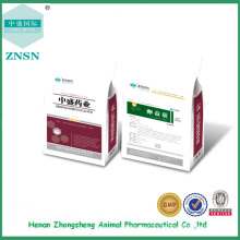Yiluanxin oeufs améliorant agent Jidansan pure médecine traditionnelle chinoise