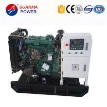 Brushless 120kw Power Generator