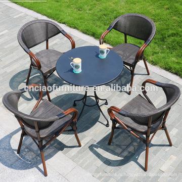 Большинство горячий продавать кофе круглый кованого железа стол и стулья алюминиевые