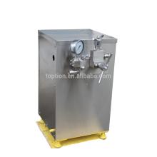 Automatic High Pressure Homogenizer FB-110X7
