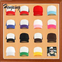 Fashion Blanks Trucker Hat (DSS032)