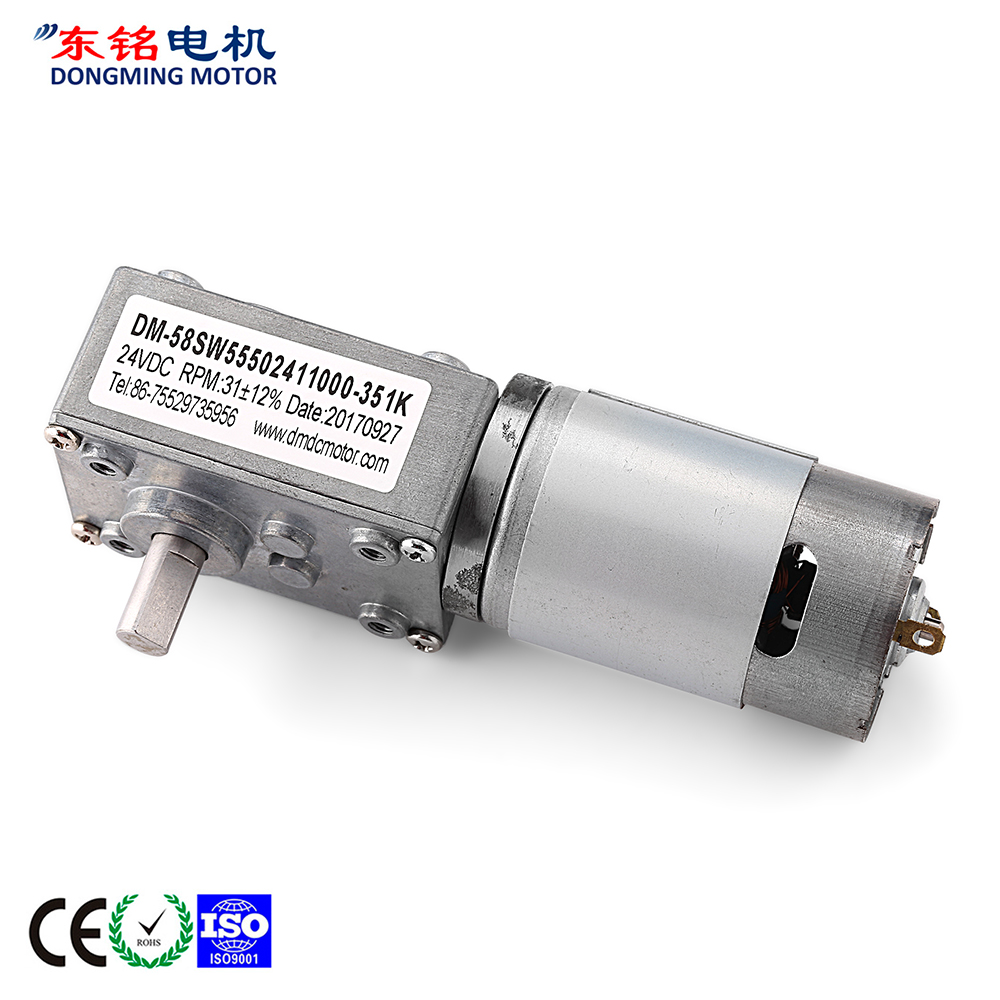 12vdc right angle gear motor