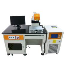 LT-DP-50W Diode laser marking machine