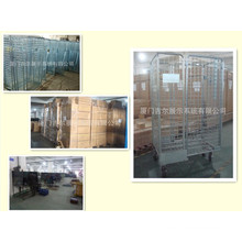 Mesh Container (GDS-RC07)