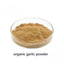 Buy online active ingredients organic garlic powder