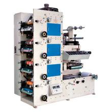 Гибкая графическая печатная машина
