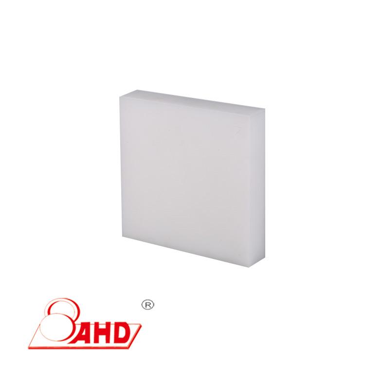 Pom White Plate