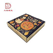 New design square factory direct carton print pizza box custom