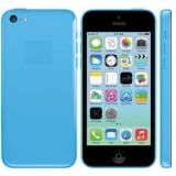 Internal 16GB storage dual core iOS 7 4.0-inch touch screen 8MP camera phone, weighs 132g