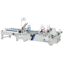 Высокоскоростная автоматическая машина для вставки вставки (SHH-800B)