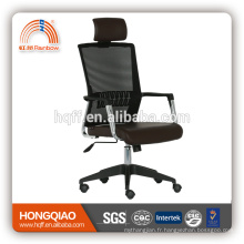 CM-B213AS-1 appuie-tête maille chaise nylon accoudoir base en nylon avec PU chaise de bureau castor