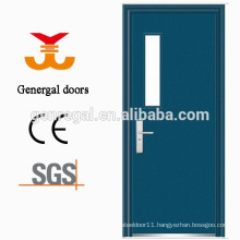 School use classroom entry Steel door