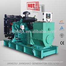 100kva elektrischer Dieselaggregatpreis elektrischer Generator 80kw