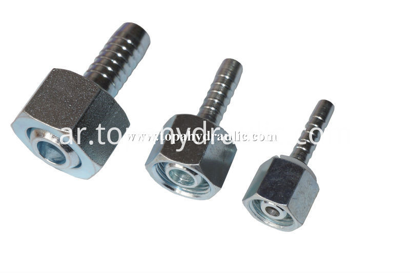 20111 Coupling For Hydraulic Pump