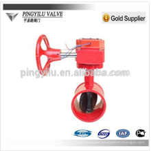 china manufacturer trench type butterfly valve for water