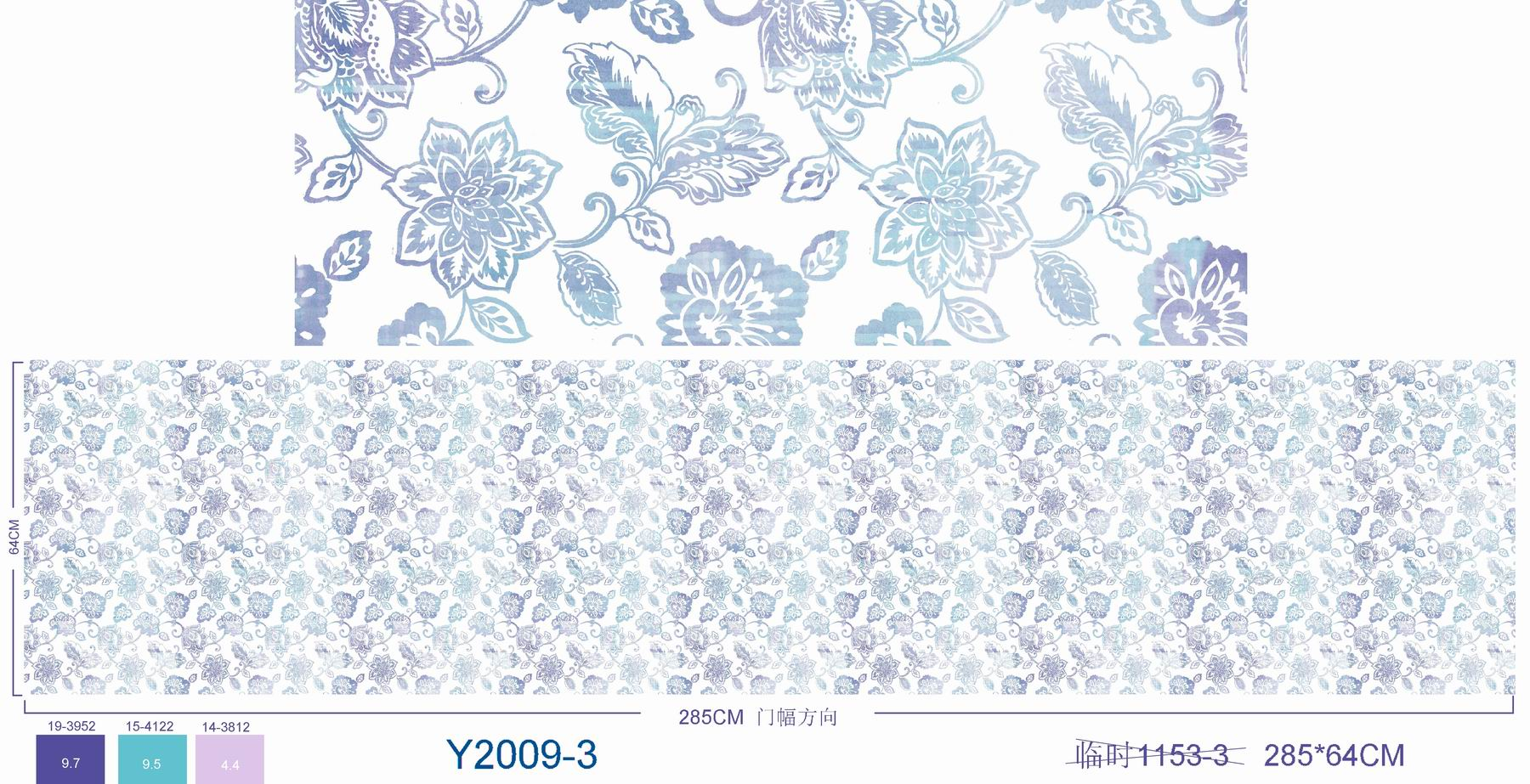 XINGANG BEDDING FABRIC (36)