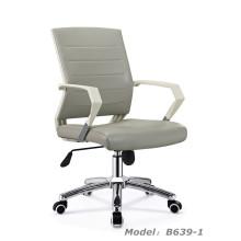 Oficina giratoria PU enfrentado brazo Manager silla de ordenador (B639-1)