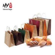 Fashion style top quality pharmacy kraft paper bag