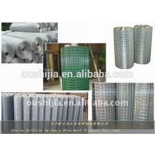 Заборный забор из проволочной сетки (высокое качество и низкая цена)