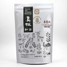 Chá yunnan dian hong chá preto super pequeno pilochun chá solto vermelho whorl chá corpo quente para o inverno