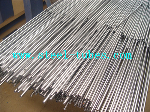DIN2391 Seamless Hydraulic Steel Tubes_925