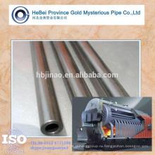 ASTM 210 / ASEM SA210-C Высокопрочная стальная труба / труба из сплава сплава