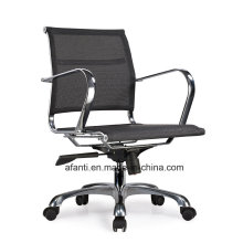 Moderne Mesh Möbel Ergonomische Swivel Office Clerk Stuhl (B55)