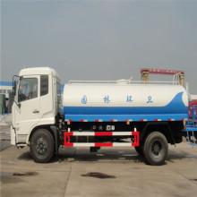 5 CBM Fuel Water Truck Tanks
