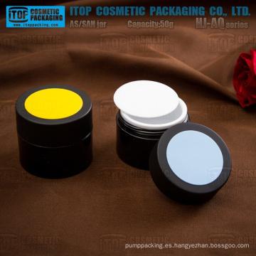 Serie de HJ-AQ decorativo 50g crema facial como frascos de plástico