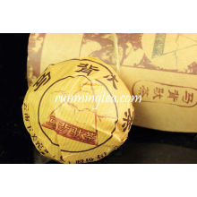 2007 Xiaguan Big Ma Bei Tuo Roh Puer Tuo