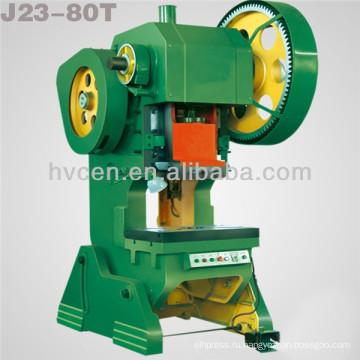 Ручной пуансон JB23 80T