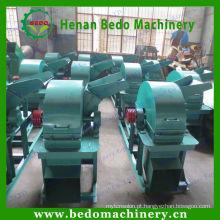 Máquina de triturador de madeira de disco de alta qualidade multifuncional / serragem que faz a máquina