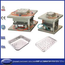 Алюминиевая фольга контейнера плесень (GS-плесень)