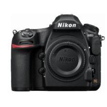 Nikon D850 DSLR Camera http://www.saleholy.com