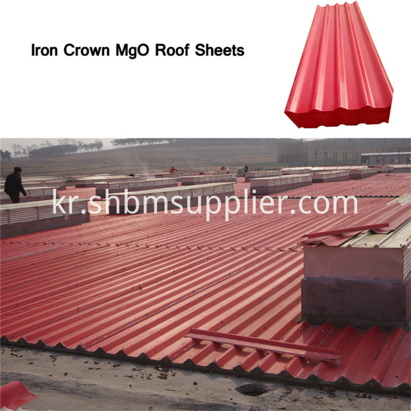 Iron Crown Mgo Roofing Sheet For Factory