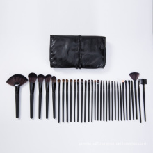 32PCS Cosmetic Makeup Brush with Black PU Leather Pouch