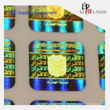 Доступные пользовательские золото Голографическая наклейка, печать с серийным номером